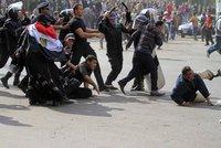 Новые беспорядки в Каире. Сотни пострадавших. tahrir