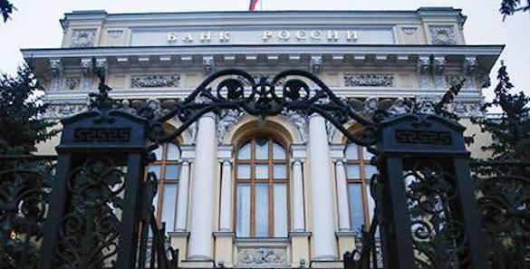 Центробанк России пока не стал понижать ключевую ставку ниже 9%. 372527.jpeg