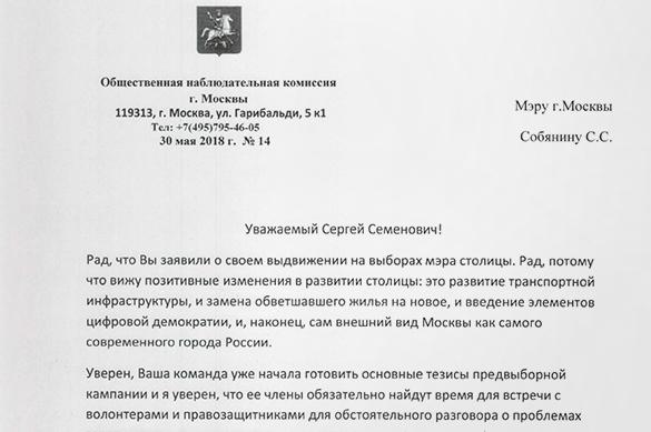 Проблемы СИЗО и тюрем Москвы. Обращение председателя ОНК к мэру. 387528.jpeg