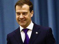 Медведеву показали новый символ выборов. 242529.jpeg