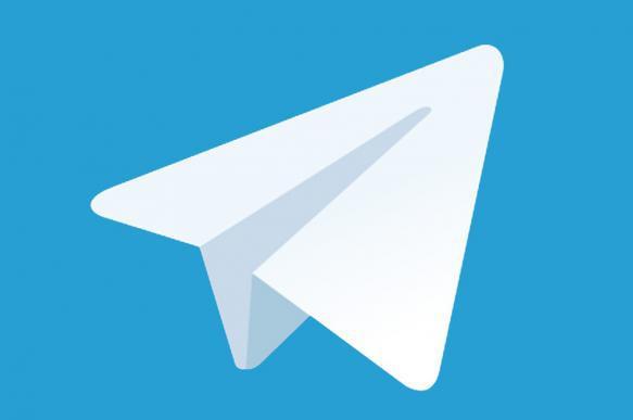 Telegram не для всех. 384529.jpeg