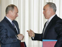 Путин прибыл в Казахстан с официальным визитом
