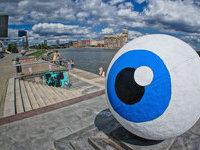 """За уральскими чиновниками присматривает гигантский """"глаз"""". 261531.jpeg"""