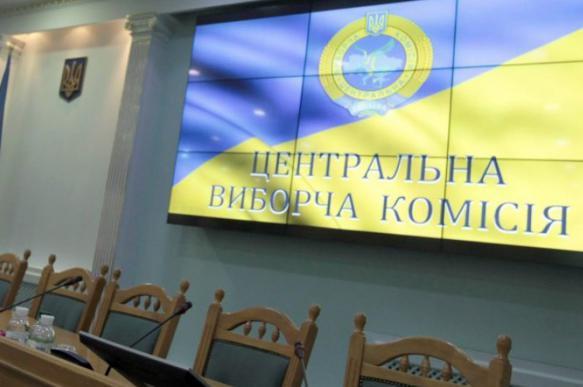 ЦИК Украины подвел официальные итоги первого тура президентских выборов. 402531.jpeg