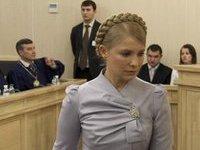 Тимошенко разрешили пройти курс массажа. 248532.jpeg
