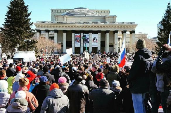 В Новосибирске прошел митинг против роста тарифов ЖКХ