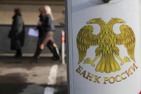 Незаконный вывод средств из России сократился в 20 раз. Незаконный вывод средств из России сократился в 20 раз