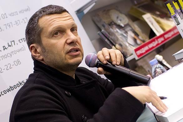 Владимир СОЛОВЬЕВ — СМИ СОЦСЕТИ . СМИ СОЦСЕТИ — СОЛОВЬЕВ
