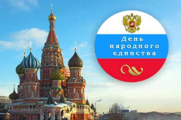 Опрос: жители России путают День народного единства игодовщину революции
