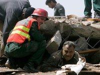В Армении рухнул мост, три человека погибли. 274534.jpeg