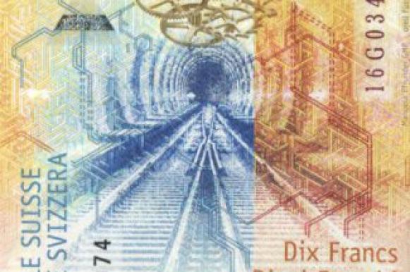 Названа самая красивая в мире банкнота. Названа самая красивая