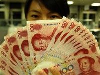 Китайский юань может стать новой мировой валютой