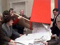 Косовский Центризбирком подтвердил победу демократов