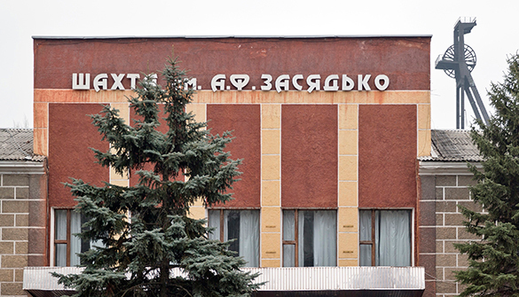 Украина объявила 5 марта днем траура по погибщим горнякам. 5 марта объявлено днем траура на Украине