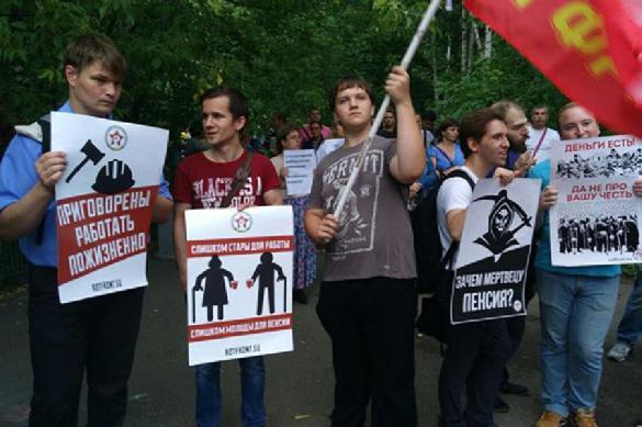 Власть разрешит россиянам референдум о пенсионной реформе. 390536.jpeg