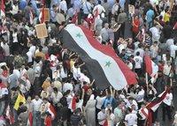Сирийские активисты атаковали посольство США. syria