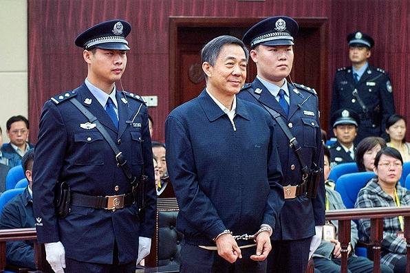 У китайского министра-коррупционера изъяли более 14,5 млрд долларов. У китайского министра-коррупционера изъяли более 14,5 млрд долла