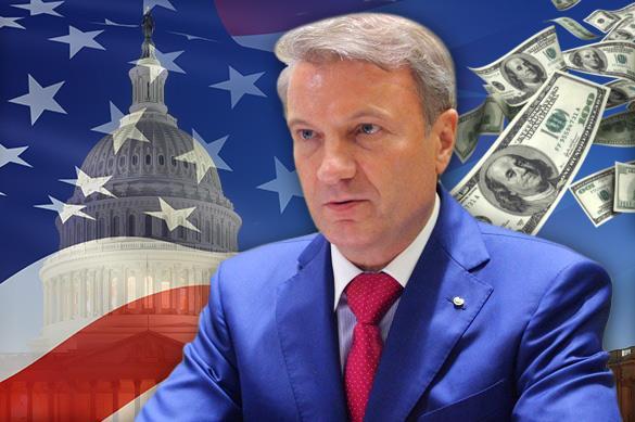Санкции США России не страшны