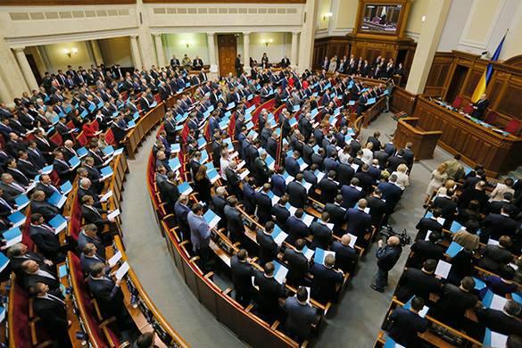 В правительстве Украины появилось