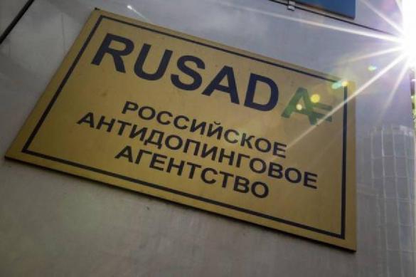 Отстранения не будет: РУСАДА договорится с WADA по поводу допинг-проб. 396542.jpeg