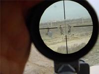 Житель Зеленограда стрелял из окна по детям