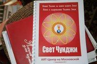 Силовики разоблачили секту в Новосибирске, где граждан
