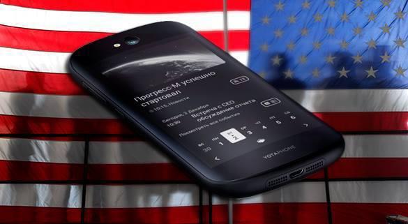 Минпромторг пересадит Россию на отечественные сматрфоны, планшеты и прочую электроннику. 317543.jpeg