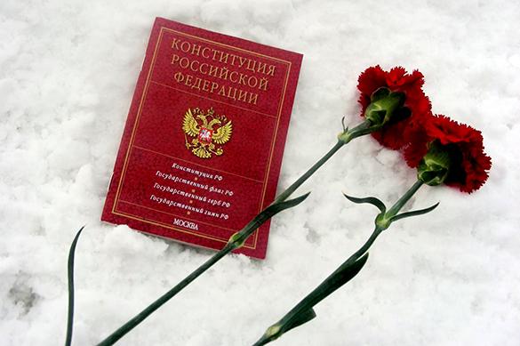Пора менять: Конституция России устарела. Пора менять: Конституция России устарела