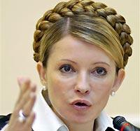 Тимошенко назвала своих оппонентов