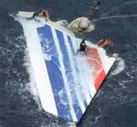 Cамолет Тихоокеанского флота упал в море