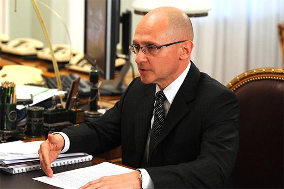 Кириенко назначен замглавы комиссии по задачам госслужбы
