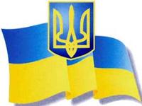 Выборы президента Украины могут перенести из-за гриппа