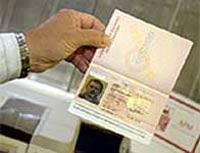 Молдавия ввела визовый режим с соседней Румынией