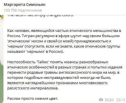 Пьер Нарцисс про Тиграна Кеосаяна: