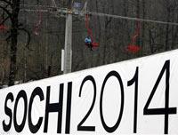 Олимпийская стройка развернется в Сочи до конца года