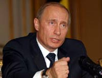 Путин пригласил Shell к участию в проектах