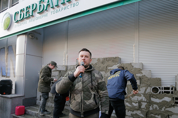 Бизнесменам Гуцериеву и Гусельникову НБУ отказали в покупке