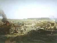 В Москву съехались потомки героев Отечественной войны 1812 года. 260551.jpeg