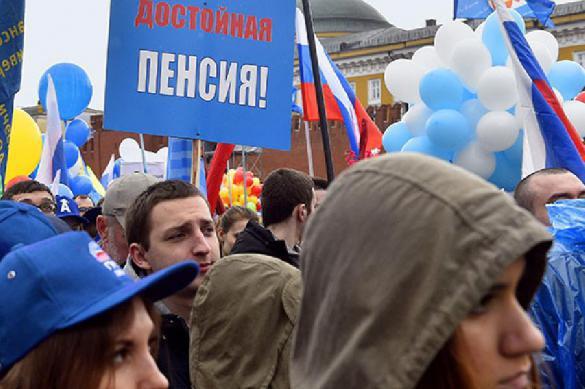 Чиновники АП запретили СМИ говорить правду о пенсионной реформе. 389551.jpeg