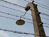 В Ираке закрывается американская тюрьма