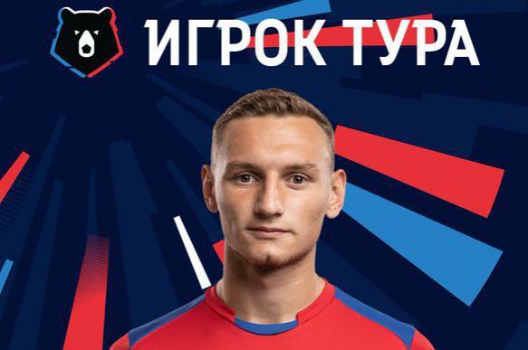 Нападающий ЦСКА Чалов признан лучшим игроком 19-го тура РПЛ. 400552.jpeg