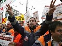 Грецию охватила всеобщая забастовка