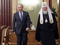 Патриарх Кирилл получил в подарок от Путина икону Богородицы. 238554.jpeg