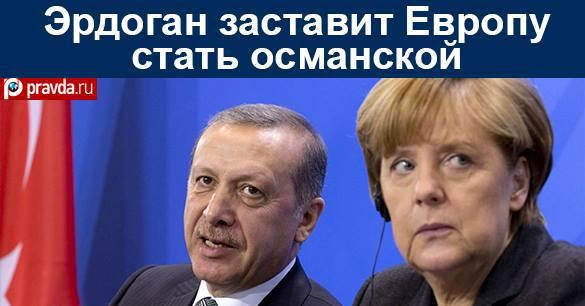 Эрдоган поставил Евросоюзу ультиматум