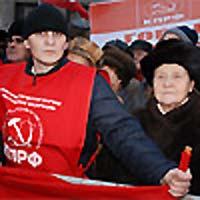 Шествие КПРФ в центре Москвы прошло без инцидентов