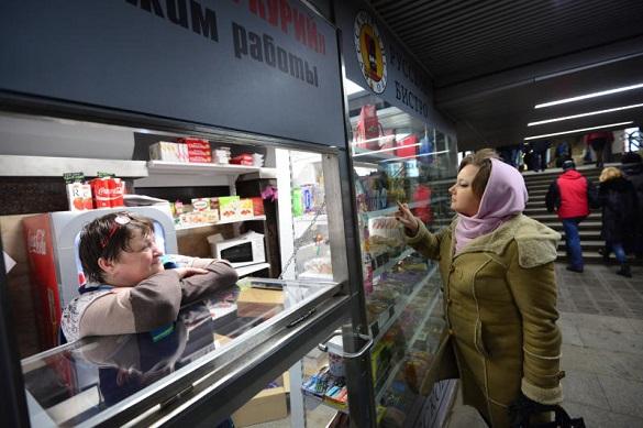 Власти Москвы сдали в аренду 16 торговых павильонов на станциях МЦК. 399556.jpeg
