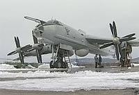 Названы имена членов экипажа упавшего Ту-142