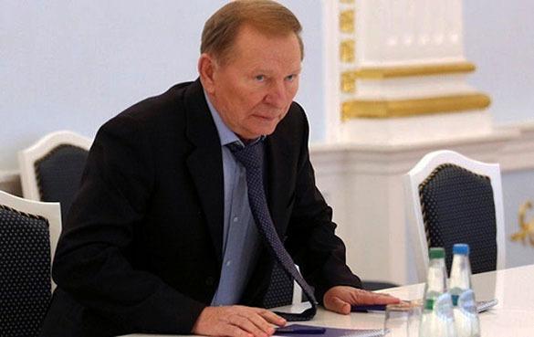 Леонид Кучма: Россия хочет отдать нам разрушенный ею Донбасс. Леонид Кучма