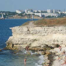 В Севастополе турист погиб, сорвавшись со скалы