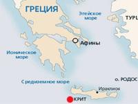 В Греции найдено тело британского туриста